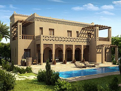 Wadi Chbika Villa For Sale