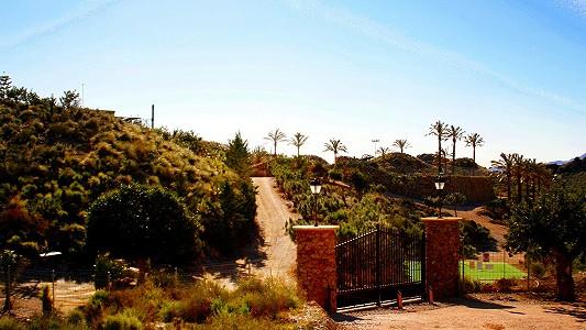 7 Hectare Farm for Sale in Almeria, providing Self Sufficiency